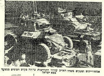 """""""מצעד יום המדינה"""" ב""""מעריב"""", 28.7.1948"""