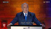 בנימין נתניהו, ראש ממשלת ישראל, נושא את נאומו (צילום מסך מתוך שידורי כאן 11)