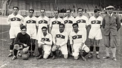 נבחרת טורקיה לאולימפיאדת 1928 (צילום: cezasahasi.net, נחלת הכלל)
