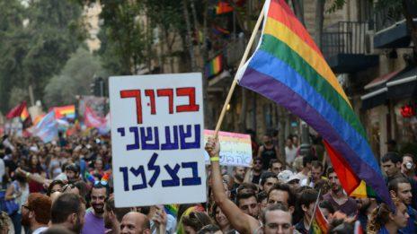 מצעד הגאווה בירושלים, 2018 (צילום: גילי יערי)