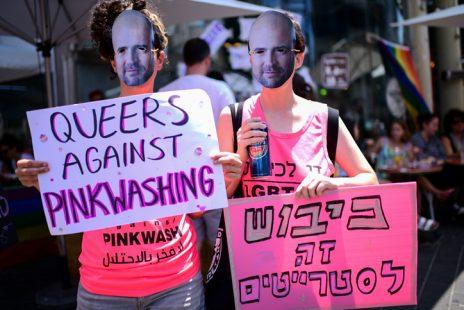 מצעד הגאווה בתל-אביב, 14.6.2019 (צילום: תומר נויברג)