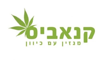 לוגו אתר קנאביס