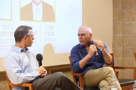אורן נהרי וג'וזף פדרמן בכנס חופש העיתונות. ירושלים, 11.6.2019 (צילום: מיכל פתאל)