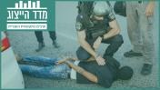 שוטר עוצר מפגין בעצרת מחאה נגד אלימות משטרתית בעקבות הרג סלומון טקה. נתניה, 7.10.2019 (צילום: רועי אלומה)