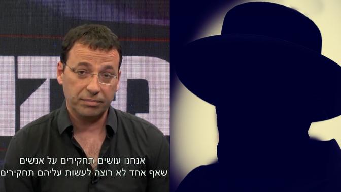 העיתונאי רביב דרוקר (משמאל) ואילוסטרציה לאיש העסקים וולטר סוריאנו (צילום דרוקר: צילום מסך)