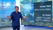 דני רופ, חזאי חדשות 13, מדווח על התחזית ביום החם ביותר מאז קום המדינה (צילום מסך)