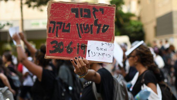 הפגנה נגד אלימות משטרתית בעקבות הירי בסלמון טקה, נער יוצא אתיופיה, תל-אביב, 8.7.19 (צילום: גיל יערי)