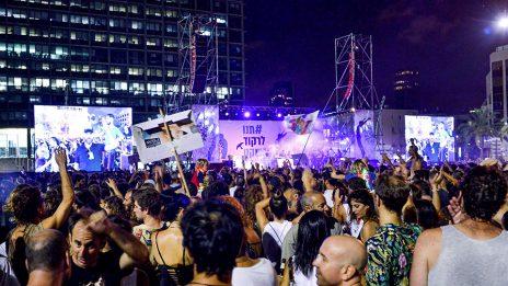 ההפגנה בכיכר רבין, 18.7.2019 (צילום: אדם שולדמן)