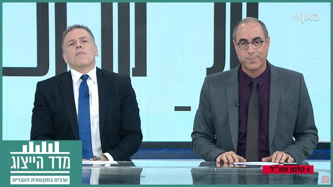 """קלמן ליבסקינד ואראל סג""""ל בתוכנית """"קלמן וסג""""ל"""" (צילום מסך)"""