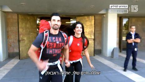 """שניים ממתמודדי """"המירוץ למיליון"""" בכניסה לכנסת, מתוך קדימון לעונה החדשה של התוכנית (צילום מסך)"""