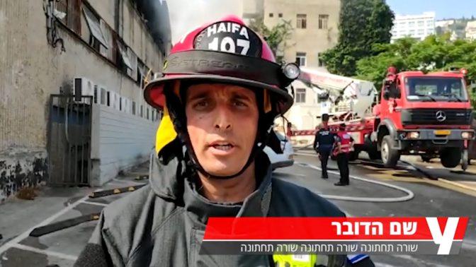 """""""שורה תחתונה שורה תחתונה שורה תחתונה"""". ynet, 27.7.2019"""