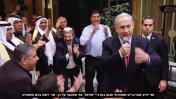 נתניהו מתנצל בפני ערביי ישראל, מרץ 2015