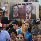 עצרת לציון יום המודעות לחטיפת ילדי תימן, ירושלים, 31.7.2019 (צילום: יונתן זינדל)