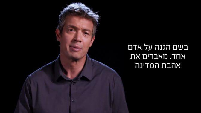 """ח""""כ יועז הנדל, מועמד כחול-לבן בבחירות, בסרטון שפורסם על-ידי mako (צילום מסך)"""