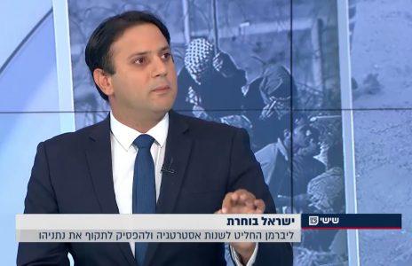 ספי עובדיה מדווח על הנעשה בקמפיין ישראל-ביתנו. חדשות 13, 2.8.2019 (צילום מסך)