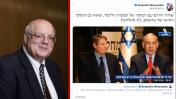 """מימין: נתניהו בשידור חי עם הסוקר שלו; משמאל: יו""""ר ועדת הבחירות המרכזית השופט חנן מלצר (צילום: הדס פרוש)"""