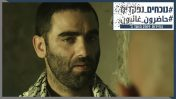 """הישאם סלימאן בתפקיד אבו אחמד בסדרה """"פאודה"""" (צילום מסך: yes)"""