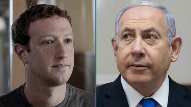 ראש הממשלה בנימין נתניהו ומייסד פייסבוק מארק צוקרברג (צילומים: פלאש 90 וצילום מסך)