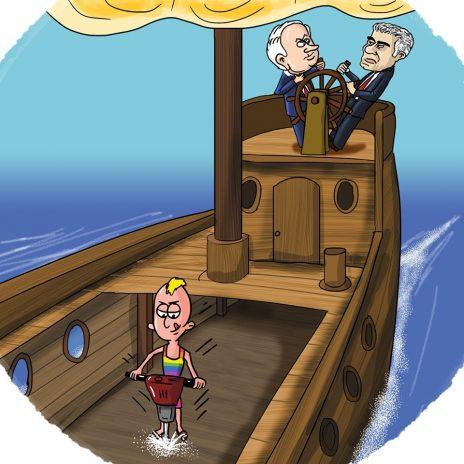 קריקטורות שטנה נגד הומוסקסואלים, מתוך דף הפייסבוק של מפלגת נעם. הומוסקסואלים חותרים למחוק את זהותה של מדינת ישראל ולהשמידה