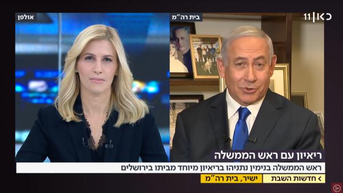 ראש הממשלה בנימין נתניהו בראיון בחירות בכאן 11, 14.9.19 (צילום מסך)