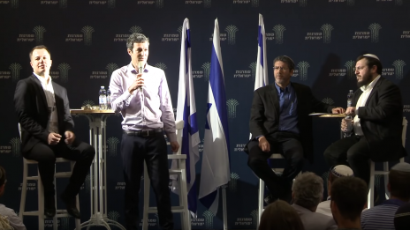 """כנס """"השמרנות הישראלית"""" של קרן תקווה, מאי 2019 (צילום המסך. מימין: עמיחי אליהו, חיים נבון, ארז תדמור, ערן בן-ארי)"""