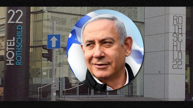 תמונת המשתמש בדף הפייסבוק של ראש הממשלה בנימין נתניהו על רקע הכניסה למשרדי פייסבוק-ישראל ברחוב רוטשילד 22 בתל-אביב (צילום הבניין: כ. אלון, רישיון CC-by-SA-3.0)