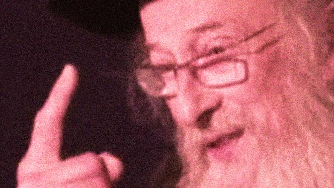 הרב צבי טאו (צילום מסך מעובד)