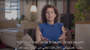ראויה אבו רביע על סיקור החברה הערבית בתקשורת הישראלית לקראת בחירות 2019 (צילום מסך)