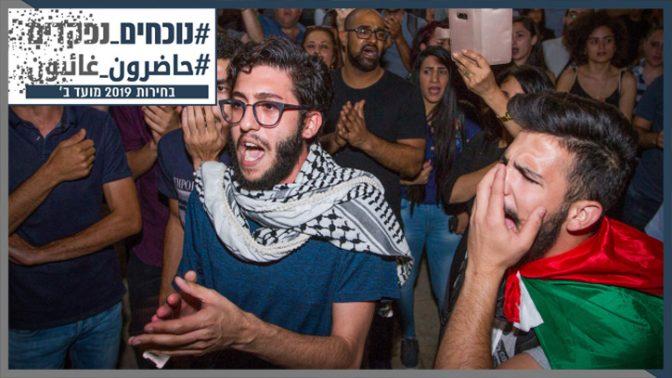 הפגנה בחיפה נגד מעצר מפגינים, 21.5.2018 (צילום: מאיר ועקנין)
