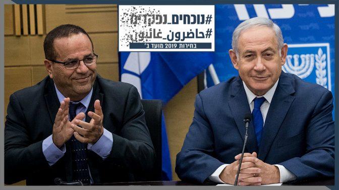 ראש הממשלה בנימין נתניהו עם שר התקשורת איוב קרא, יוני 2018 (צילום: יונתן זינדל)