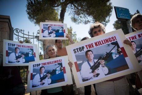 הפגנה נגד דוטרטה שאירגנו העותרים סמוך לבית הנשיא בעת ביקורו של השליט הפיליפיני. ירושלים, 4.9.2018 (צילום: יונתן זינדל)