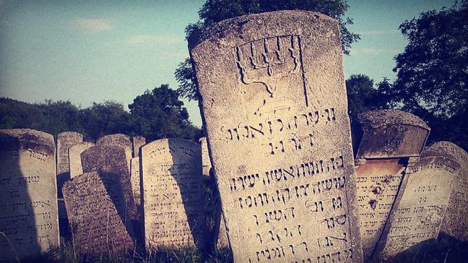 בית הקברות היהודי בבוצ'אץ', אוקראינה (צילום מקורי: רומן ז., נחלת הכלל)
