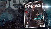 """דן זורלא, ממייסדי בלאק-קיוב, על שער """"פורבס"""", מתוך תחקיר """"עובדה"""" (צילום מסך)"""