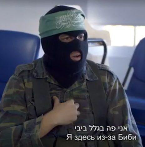 """""""אני פה בגלל ביבי"""". מתוך סרטון התעמולה של הליכוד, בחירות 2015 (צילום מסך)"""