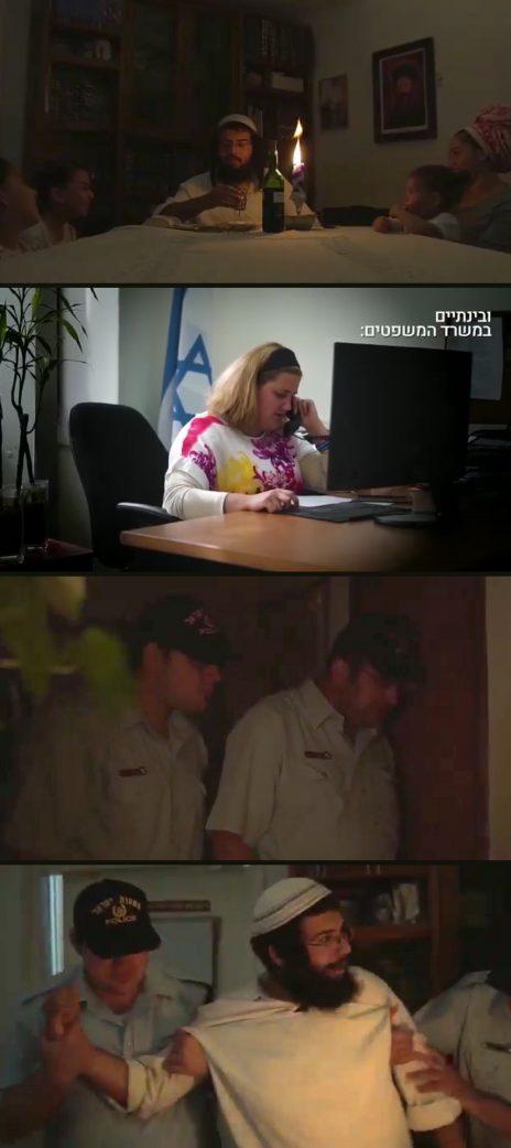 מתוך תשדיר התעמולה של מפלגת עוצמה-יהודית (צילומי מסך)