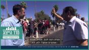אודי סגל מראיין את איימן עודה, חדשות 13 (צילום מסך)