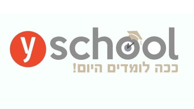 """לוגו מיזם yschool של קבוצת """"ידיעות אחרונות"""""""