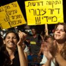 מחאת יוקר המחיה. תל-אביב, 3.9.2011 (צילום: חורחה נובומינסקי)
