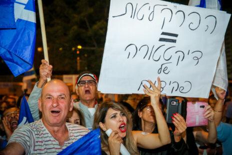 הפגנת תמיכה בבנימין נתניהו, ראש ממשלת ישראל. פתח תקווה, 29.10.2019 (צילום: פלאש 90)