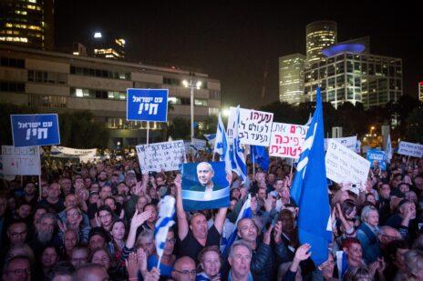 תומכים של ראש הממשלה, בנימין נתניהו, מפגינים למענו ברחבת מוזיאון תל-אביב. 26.11.2019 (צילום: מרים אלסטר)