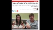 """שוודית ילדה שלישייה כהת עור כי בעלה אכל שוקולד. כותרת ידיעת פייק ניוז ב""""ישראל היום"""""""