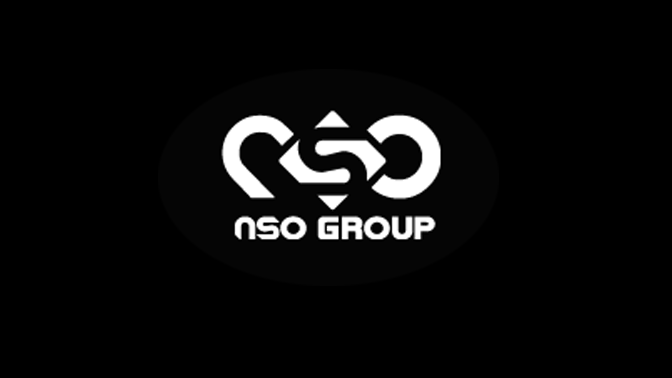 לוגו חברת NSO