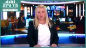 """אילה חסון, מתוך מגזין """"שישי"""" בערוץ 13 (צילום מסך)"""