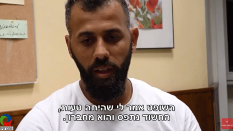 """חמאדה רומא, שסבל ממעצר שווא בן חודשיים, בראיון ל""""טלוויזיה החברתית"""" (צילום מסך)"""