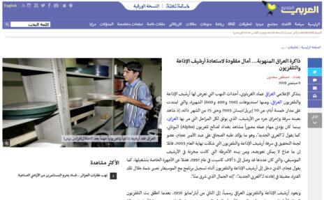 """כותרות הכתבה באתר """"אל-ערבי אל-ג'דיד"""" (צילום מסך)"""
