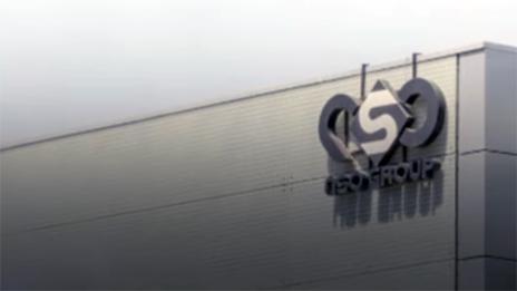 לוגו NSO (צילום מסך)