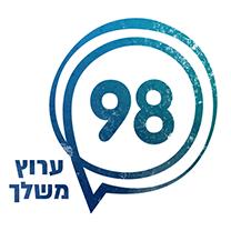 לוגו ערוץ 98, הערוץ הקהילתי בכבלים ובלוויין