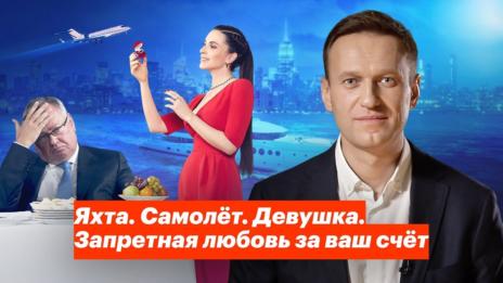 מימין: חושף השחיתויות אלכסיי נבלני, ראש הבנק הרוסי VTB אנדריי ליאונידוביץ'-קוסטין, מגישת הטלוויזיה נאיליה אסקר-זאדה (צילום מסך)