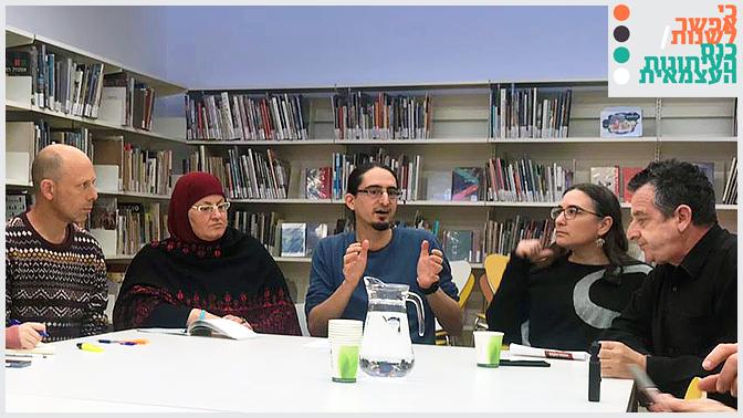 """פאנל """"עיתונות או אקטיביזם"""" בכנס העיתונות העצמאית השני, 27.12.19 (צילום: """"העין השביעית"""")"""