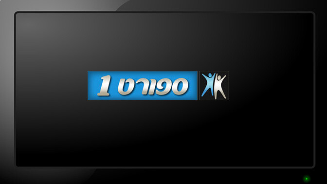 לוגו ספורט 1, צ'רלטון